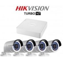 Комплект 4 уличные камеры HDTVI 2 Mp + Регистратор – купить в Lookwider