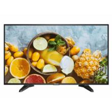 Hikvision DDS-D5043QE – купить в Lookwider